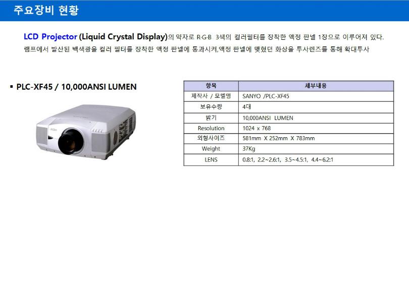 4PLC-XF40.jpg